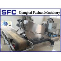 Buy cheap Multi Plate Screw Filter Press For Sludge Dewatering For Slurry Water Treatment from Wholesalers