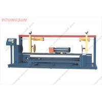Buy cheap Full automatic pallet wrapper machine,MH-FG-2200  Horizontal for fabric products from Wholesalers