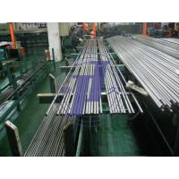China Small Diameter Precision Carbon Steel Tubing / Pipe with Bright Normalized on sale
