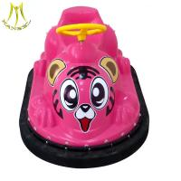 Buy cheap Hansel kids happy rides amusement bumper cars ride battery operated from Wholesalers