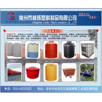 Changzhou LinHui plastic products Co., LTD