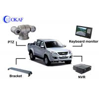 Buy cheap 20x Vehicle Pan Tilt Zoom Camera Auto Tracking 1080P 2MP HD IP/SDI/AHD/ Analog For Police from Wholesalers
