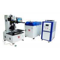Buy cheap High Power Fiber Laser Welding Machine 600W 300 * 300mm Laser Soldering Equipment from Wholesalers
