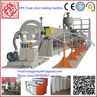 Buy cheap EPE Foam Sheet Extrusion Line from Wholesalers