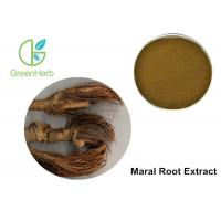 Buy cheap Professional Organic Maral Root Extract / Rhaponticum Carthamoides Extract from Wholesalers