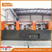 Buy cheap 6 Cavities Plastic Blow Molding Machine With Easy Installation And Starting from Wholesalers