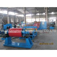 Buy cheap Automatic Steel Sheet Slitting Machine from Wholesalers