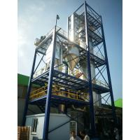Buy cheap SUS304/316L Pressure Spray Dryer For Chemical Drying Catalyst 500kg Per Hour from Wholesalers