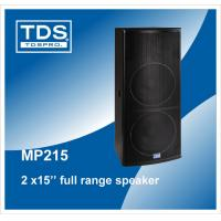 Buy cheap MP215--Loudspeaker- Can use in Exhibitions & Trade Shows-Amazing Performance from Wholesalers