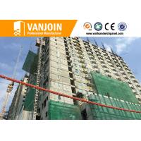 Waterproof Solid Sandwich Heat Insulated Precast Wall Panels , ISO9001