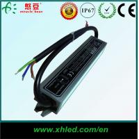 Buy cheap 12V LED Power Transformer for LED Strips , 20W 30W 60W 100W 150W from Wholesalers