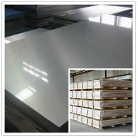 Buy cheap 1100 3003 5052 5754 5083 6061 7075 Metal Alloy Aluminum Plate Sheet for Building Material from Wholesalers