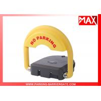 Buy cheap IP68 Grade Car Parking Lock Equipment DC12V With Auto Repositioning from wholesalers