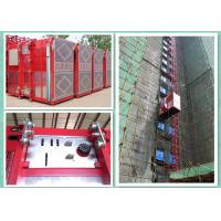 34m/Min Speed Man Material Hoist  / Goods Passenger Lifts 2000kg Capacity