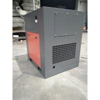 Buy cheap 350kg Air Cooling Screw Air Compressor 11kw 3phase 50hz For Industry from wholesalers