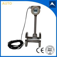 Quality Low price Wafer type Vortex compress air flow meter/biogas flow meters wholesale