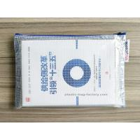 Buy cheap Meth PVC Grid Office Supplies Zipper Bags Waterproof Documents Zipper Bag Office Documents Organizer Pouch from wholesalers