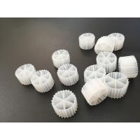 Buy cheap KLB04 MBBR Bio Media / Hdpe Filter Media White Color , 20 Year Life Span from wholesalers