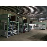 Buy cheap Rotary Type Pulp Thermoforming Machine With Frequency Conversion Technology from Wholesalers