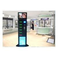 Quality Shopping Mall Shop Coins Operated Phone Charger Machine with Touch Screen for Advertising wholesale