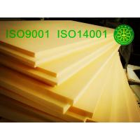 Buy cheap Energy Saving XPS Foam Board XPS Insulation Board For Building Walls from wholesalers