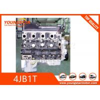 Buy cheap Engine Long Block  For  ISUZU BJ493ZQ TURBO EISSIONS  Euro II Emission Standard from wholesalers