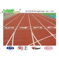 Quality Imperious Self-Knot Pattern Rubber Running Track Flooring For 400m Standard Stadium Floor IAAF wholesale