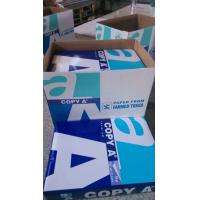 Buy cheap Copy A 70gsm 75gsm copy paper can do LC from wholesalers