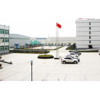 Luoyang Sanwu Cable Co.,Ltd.