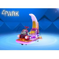 Buy cheap Outdoor Playground Kids Ride  Double Player Machine Man Bumper Car battery bumper car for sale from wholesalers