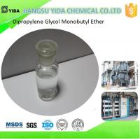 Buy cheap flavors and fragrances N-Butyl Propionate For Automotive Refinish CAS number 590-01-2 from Wholesalers