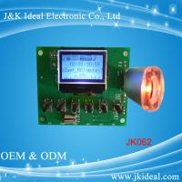 Buy cheap JK062 LCD display usb audio fm aux  recorder mp3 board for mixer from wholesalers