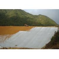 Buy cheap Staple acupuncture non-woven geotextile,Staple acupuncture non-woven geotextile from Wholesalers