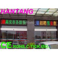 Buy cheap P16 Module Size 256*128 Full Color Semi-Outdoor Bus Station LED Sign from Wholesalers