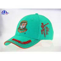 Quality 6 Panel Cotton Embroidery Cricket Baseball Cap wholesale