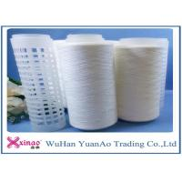 Buy cheap Anti-Bacteria Raw White 100% Spun Polyester Yarn Wholesale for Sewing Ne 50s/2 from Wholesalers