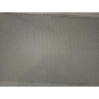 Buy cheap Hot Dip Galvanized Diamond Metal Lath Mesh / Grating For Building Decoration from wholesalers