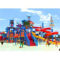 Buy cheap Water Theme Park Children'S Water Play Equipment , Commercial Water Park from wholesalers
