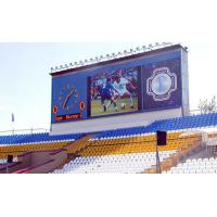 Buy cheap Outdoor P8 Stadium LED Display Football Led Big Screen IP65 Pixel Density 15625 from Wholesalers