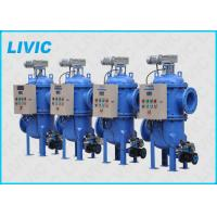 Buy cheap New Technology Automatic Back Flushing Filter For Conditioning Of Industrial Water from Wholesalers
