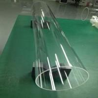 Buy cheap Fused or Resized Clear Large Diameter Quartz Tubes   with High Purity and Quality from Wholesalers