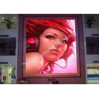 Buy cheap High Resolution 1920hz Refresh Rate P10 Full Color Led Display 960x960mm Cabinet from Wholesalers