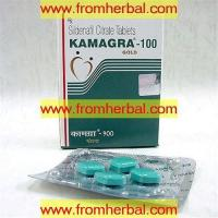 Buy cheap Buy kamagra 100mg China  www.fromherbal.com from Wholesalers