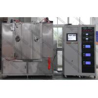 Buy cheap Graphite Magnetron Sputtering Coating Machine ,  Jet Black Decoration Finishes from Wholesalers
