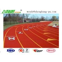 Quality Full PU Glue Rubber Running Track Plus SBR EPDM Particle Mixture For Stdaium School Playground wholesale
