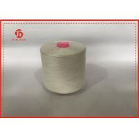 Quality 20/2 20/3 40S/2 50S/2 Raw white 100% spun polyester yarn for sewing thread wholesale