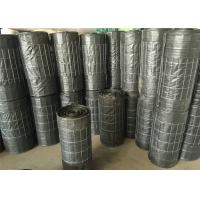 China 4x4 Welded Metal Wire Mesh on sale