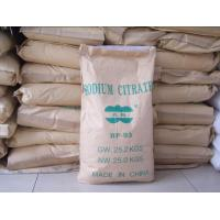 Buy cheap Tri-Sodium Citrate Food Additives Ingredients from Wholesalers