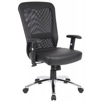 Buy cheap Mesh High-Back Office Task Chair with Leather Seat from Wholesalers