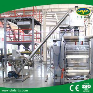NPK Powder Water Soluble Fertilizer Plant